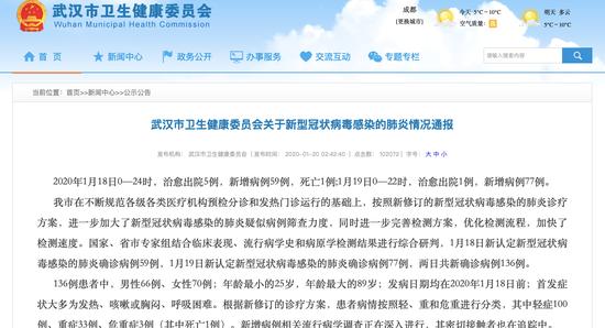 360集团将入股天津金城银行或占股30%成最大股东