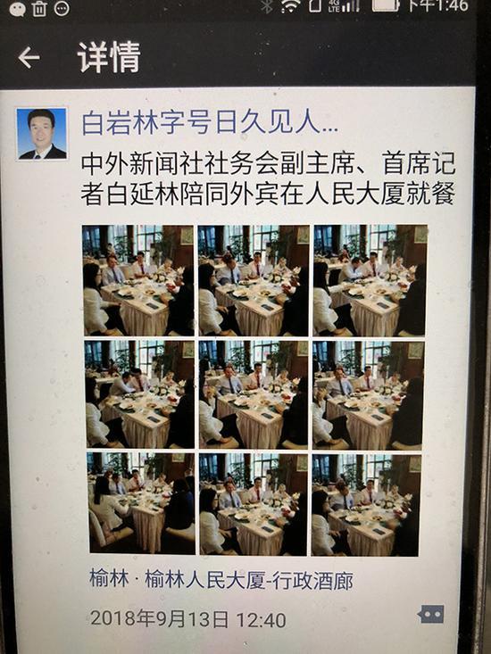 """陕北""""最牛记者""""系长期吃空饷镇干部  曾助推女儿成""""最年轻女村官"""""""