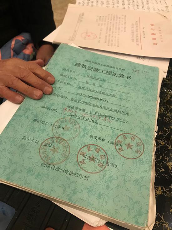 """12月13日,麻寿贵拿出当年城北大道""""建筑安装工程决算书""""原件,该决算书载明其总造价为1.18亿元,与法院最终认定的仅差400万元。"""