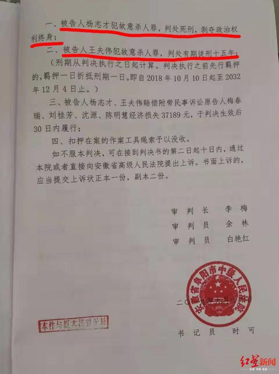 乔丹体育回应:中文乔丹正常使用