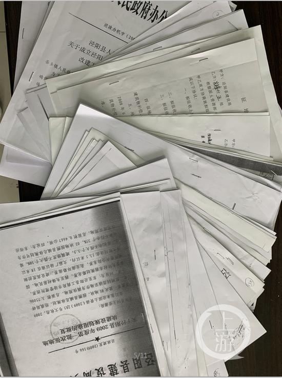 ▲泾阳县政府出具的关于该项目的相关审批文件。