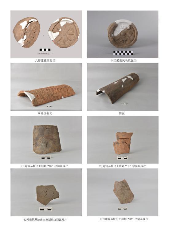 磨盘村山城遗址出土的部分遗物