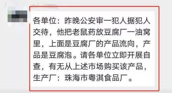 辽宁:治理寒假违规办学在职教师有偿补课或被辞退