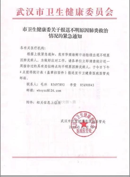 中国女足解除隔离,明早飞往悉尼备战泰国