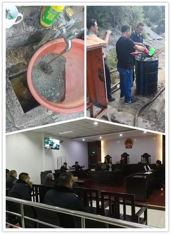 上左:自来水管流出黑水;上右:检察官现场调查;下图:庭审现场