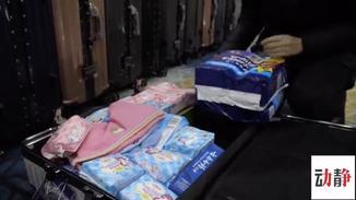 贵州援鄂暖心包为女性医护备卫生用品