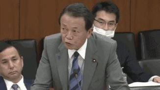 日本财相麻生太郎吐槽欧洲