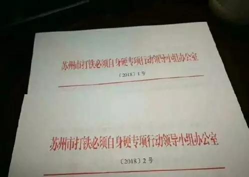 """本文图片 微信公众号""""决策杂志"""""""