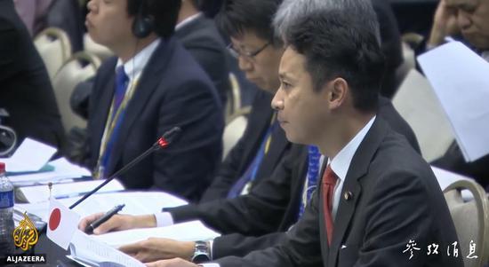 日本代外团在2018年9月IWC大会上说话,半岛电视台报道截图。