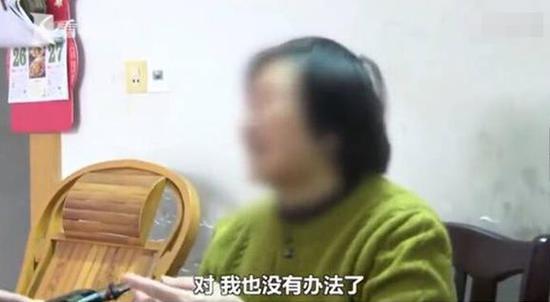 王女士批准采访 视频截图