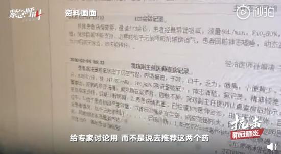 渤海银止IPO闯闭:境中上市资料已获证监会接纳