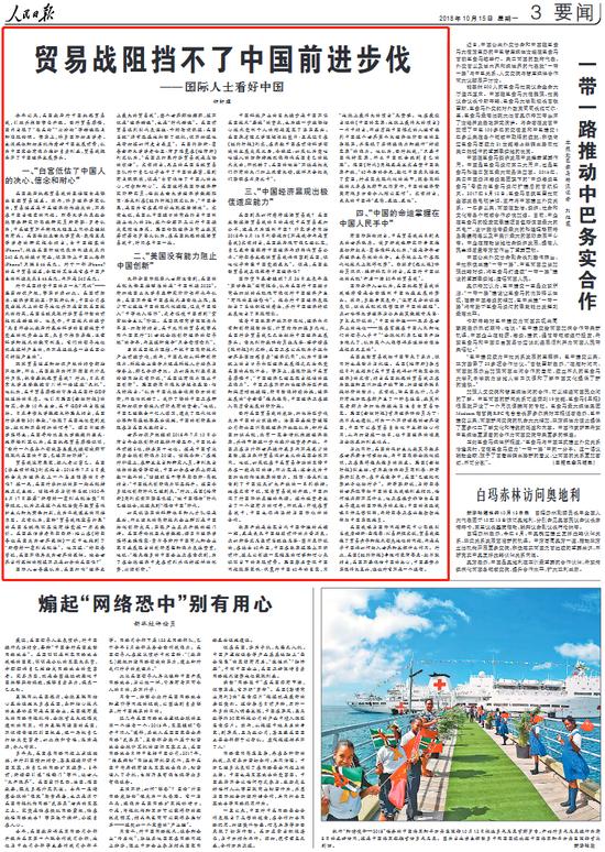国家公敌高清_天津壹年科技有限公司