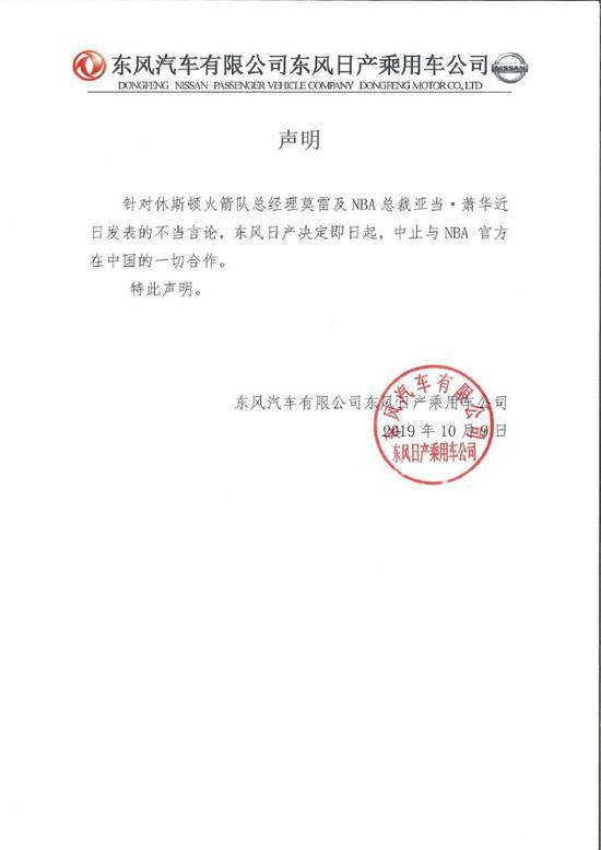 YG原代表梁铉锡被禁止出国 涉嫌赌博等多项犯罪