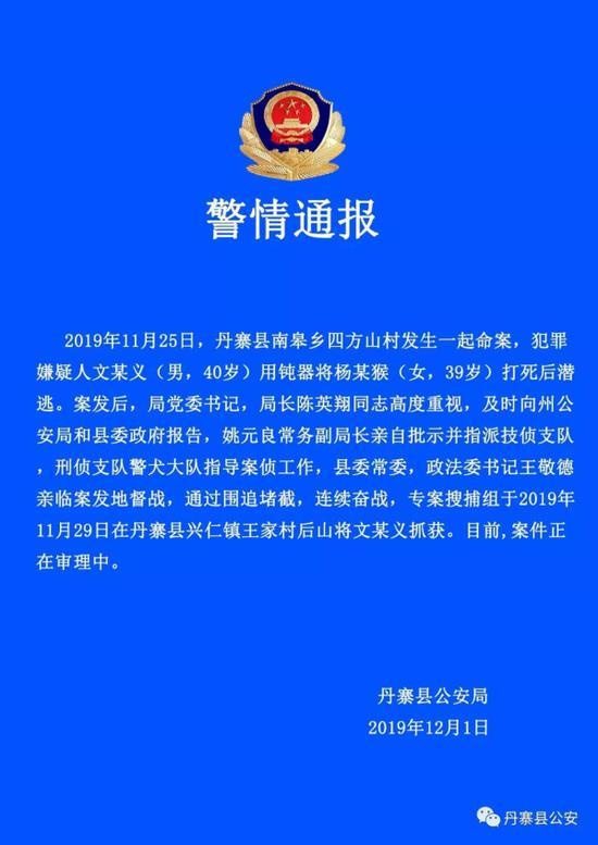 数据:北京有超九成餐厅开业上海等地营业率超80%