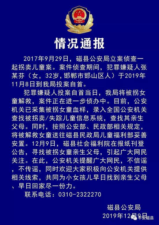 [网王]桃花债  44国中生生存手册·c委托状3.4