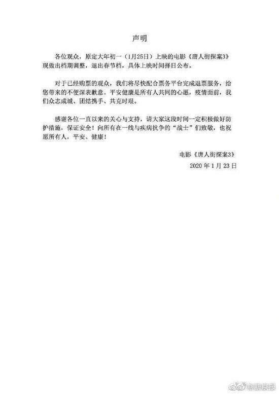 江苏启东农商行被罚75万:分支机构未经批准终止营业