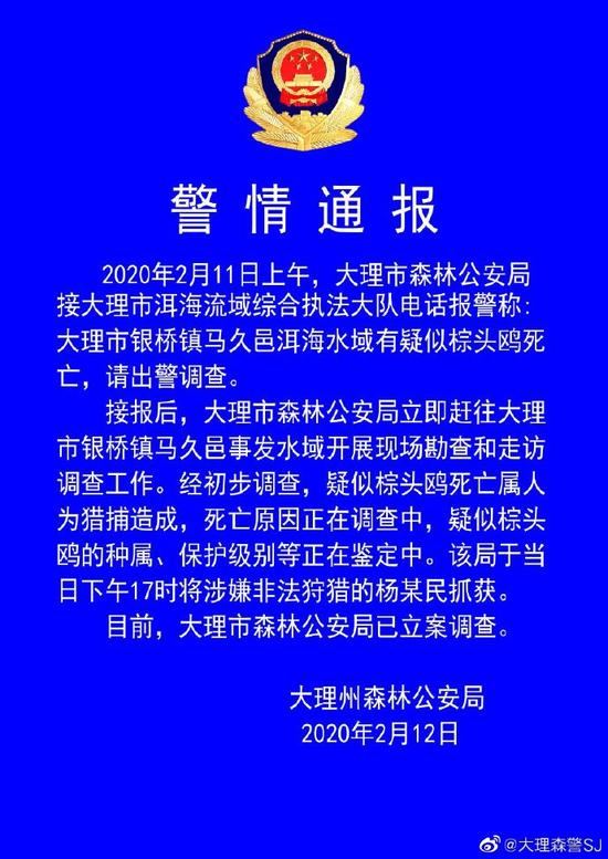 腾讯公布2019年第二季度及中期业绩