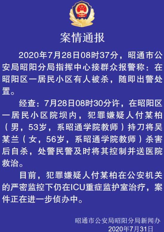 广州浪奇创新求突变 科研大升级 焕发新活力