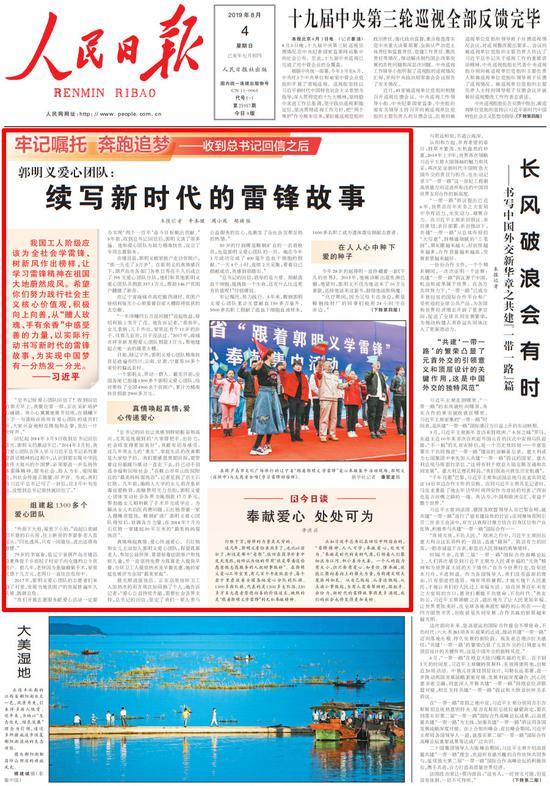 长江海事局:长江海事辖区将实施船舶封舱管理