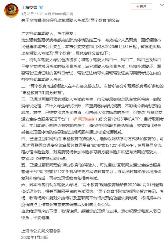 """粤推""""战疫人才贷""""助科研攻关获批贷款已达3亿元"""