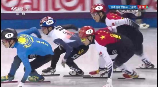 短道速滑世界杯武大靖又摔出跑道 无缘半决赛(图)