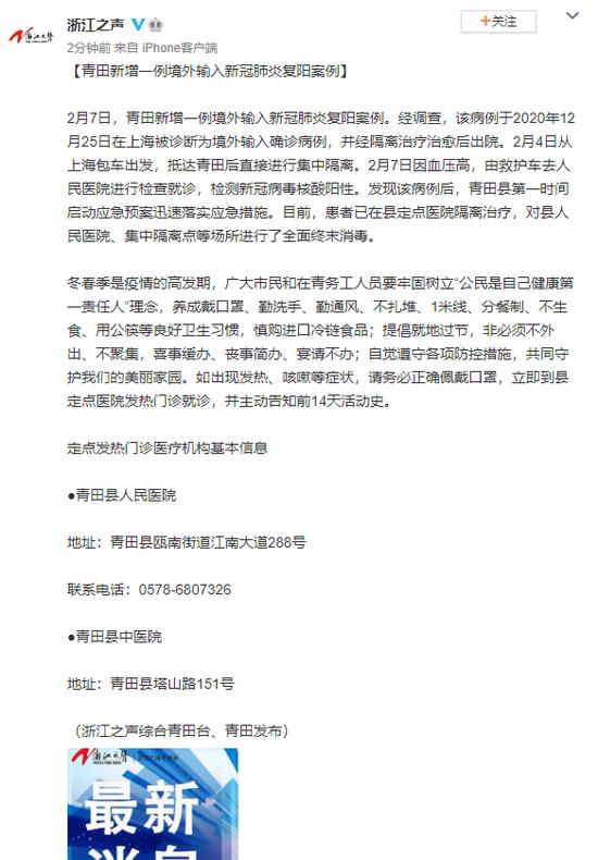 北京发布暴雨黄色预警 局部地区6钟头总计降雨量可超70mm