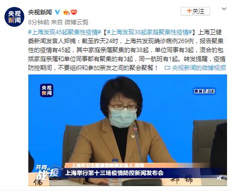 曾舜晞撞脸朱时茂超过百万网友参与讨论了这件事情