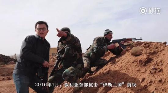 新华社战地记者杨臻,央视战地小徐(徐德智)是我国最著名的两位叙利亚战地记者