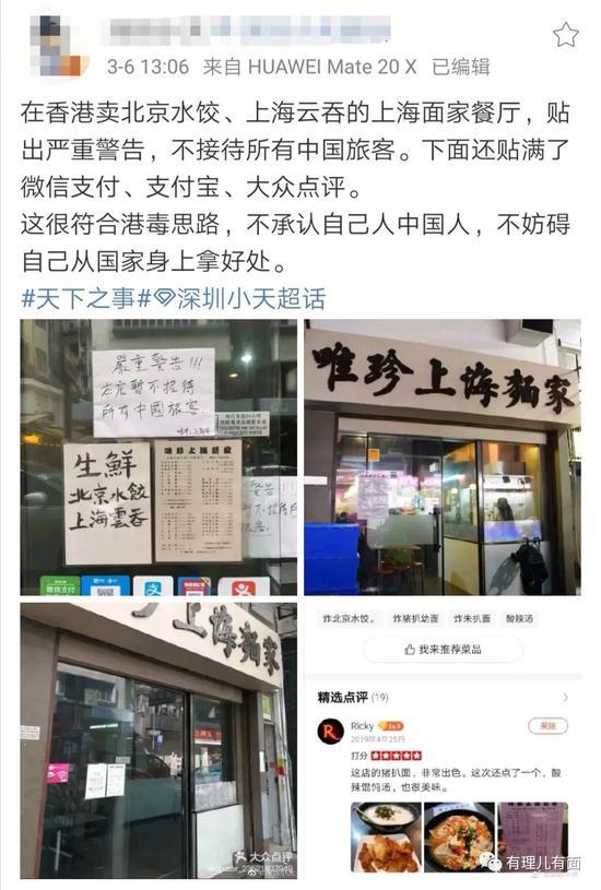 北京北输滨工博会滨交报