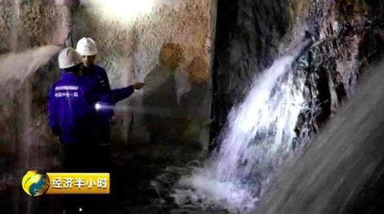 △大柱山隧道发生涌水