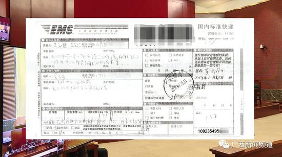 本文图均为广西新闻频道微信公众号 图