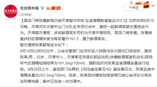 宜人金科二季报:促成借款总额96.7亿 净利润1.54亿