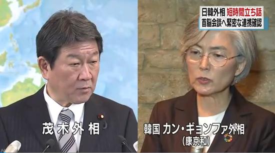 茂木敏充和康京和(NHK电视台)