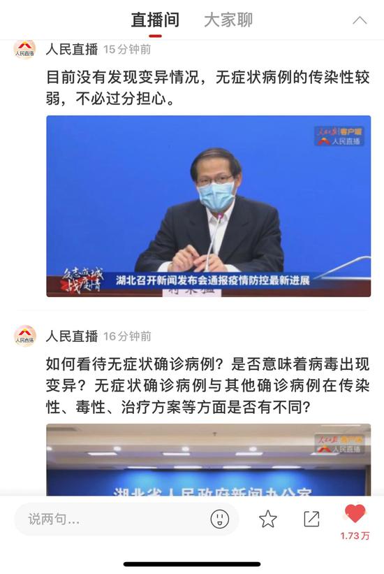 湖南省湘西自治州委原副书记唐湘林被逮捕
