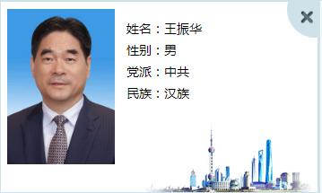 ↑上海政协官网截图