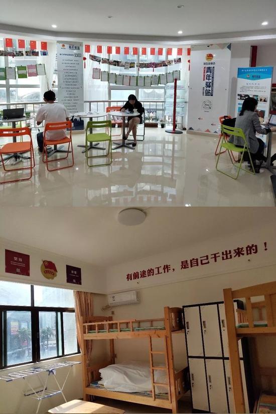 深圳青年驿站内景