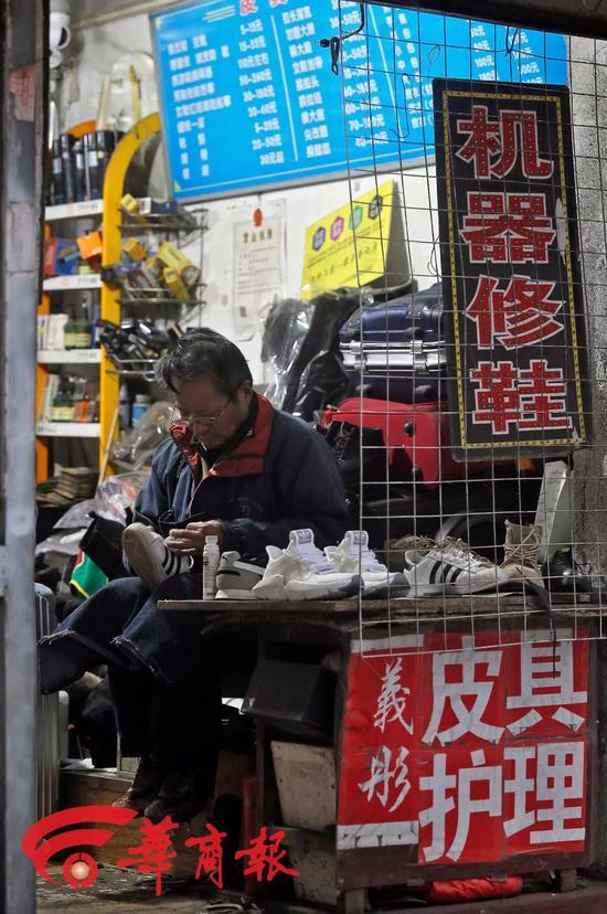 上海银行澄清公告:不存在违法违规向宝能放贷行为