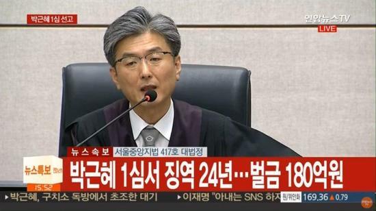主审法官宣读判决书