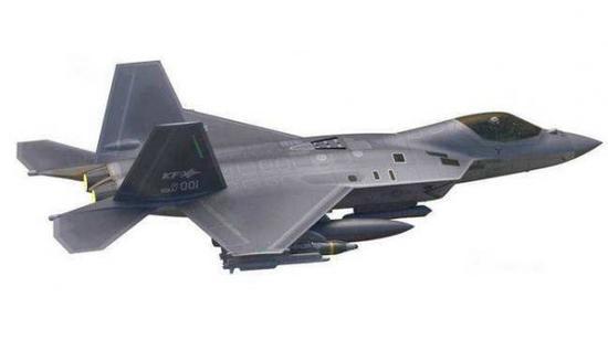 圖為KF-X戰鬥機概念圖