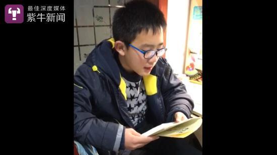 胡博文读自己的作文《我的爸爸》