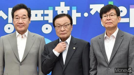 7月3日,韩国召开党政青高层会议。(韩媒Moneys)