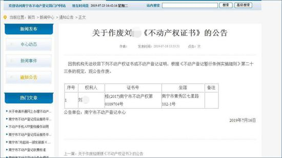 中国首任驻所罗门群岛大使李明向所总督递交国书