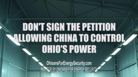 视频截图 来源:ohio oans for Energy Security官网
