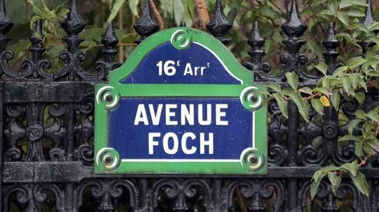 哈萨公主巴黎豪宅所在街道福煦大道路标。(法国《费加罗报》)