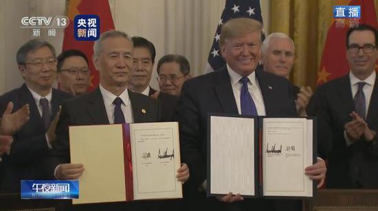 刘鹤同特朗普正式签署中美第一阶段经贸协议(图)