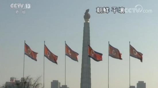 朝鲜召开七届三中全会 被指或宣布重大政策决定朝鲜三中全会中央委员会