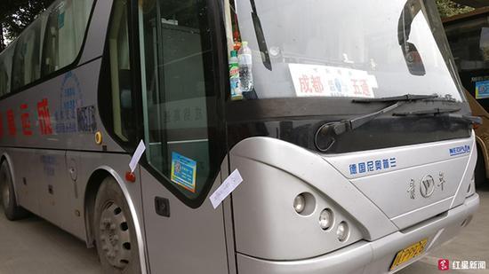 事件中的大巴车,被贴上封条