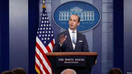 原料图:白宫高级顾问斯蒂芬·米勒