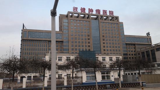 天津权健肿瘤医院大楼