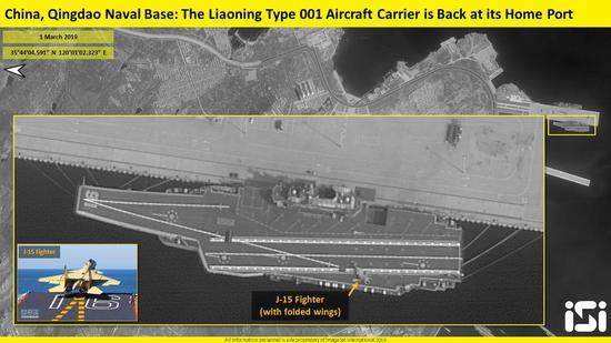 已经停靠在青岛航母基地的国产航母辽宁舰